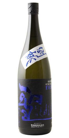 聖 EVOKE 山田錦50 純米吟醸