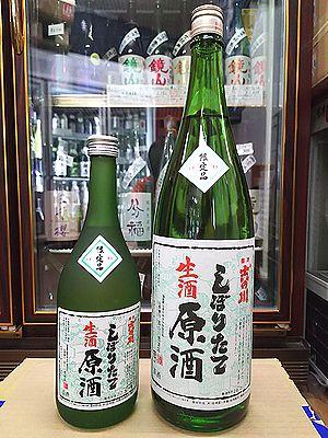 会津吉の川 しぼりたて生原酒 28BY