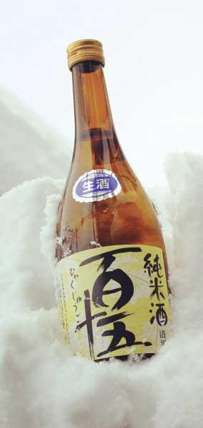 百十五 純米生酒