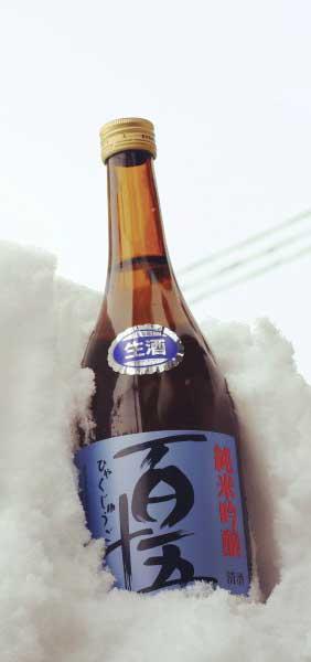 百十五 純米吟醸 生酒