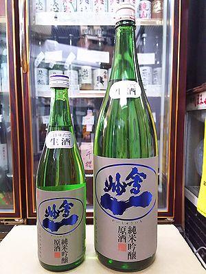 会州一 純米吟醸 生原酒 29BY