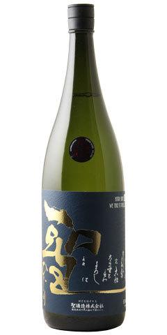 聖 純米吟醸 直詰め生 山田錦50