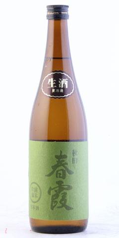 春霞 緑ラベル 純米吟醸 生