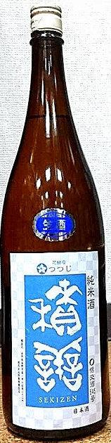 積善 純米酒 生酒 信交酒545号 つつじの花酵母