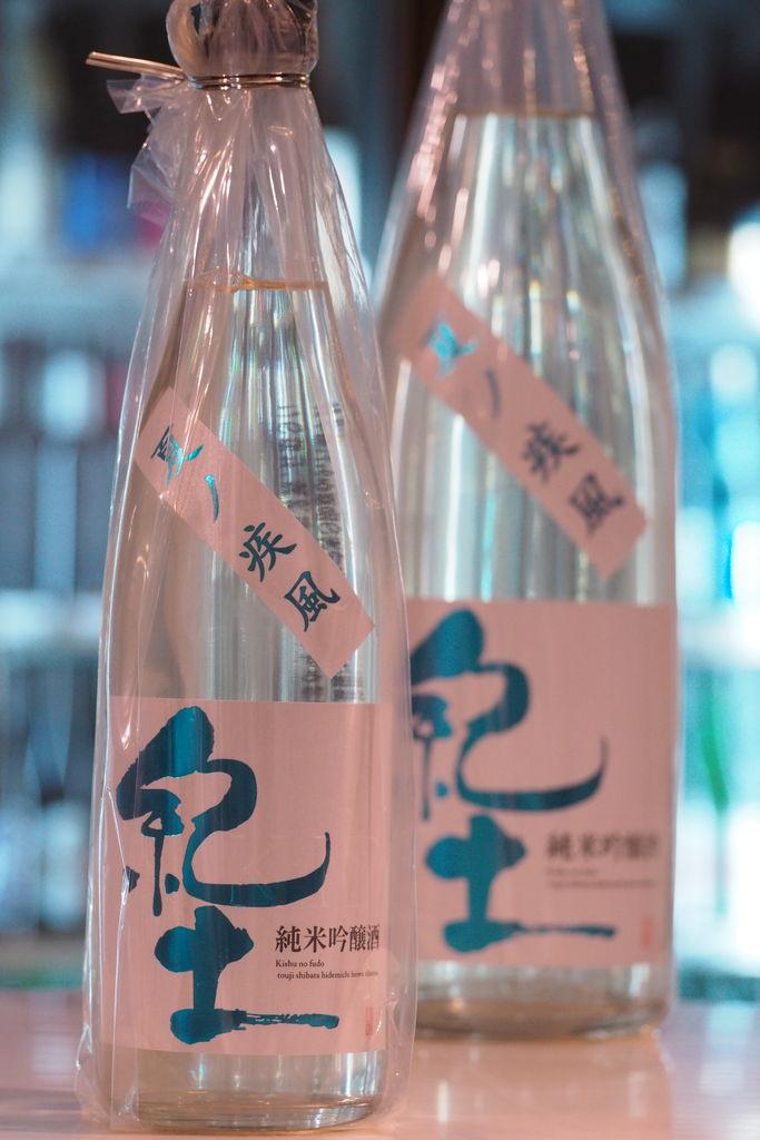 紀土 夏ノ疾風 純米吟醸酒