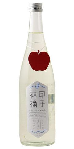 甲子 APPLE 純米吟醸 生 29BY