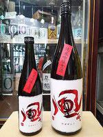 風が吹く 赤 純米吟醸 生酒 29BY