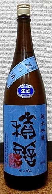 積善 夏の酒 純米吟醸 無濾過生酒 29BY