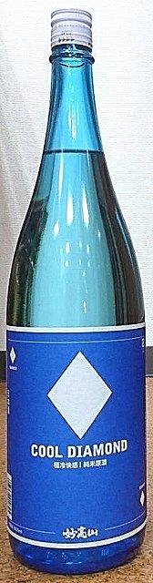 妙高山 COOL DIAMOND 純米原酒