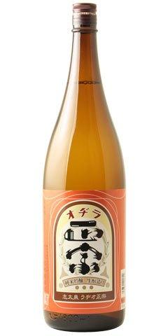 志太泉 ラヂオ正宗 生酛純米吟醸