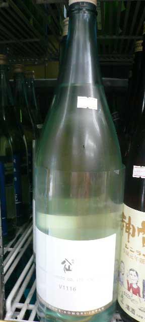 陸奥八仙 特別純米 V1116 ワイン酵母仕込み 29BY