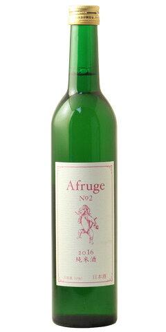 木戸泉 Afruge No.2 白ワイン樽 純米 2016