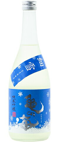 亀の海 細雪 純米吟醸 無濾過生 直汲み 30BY