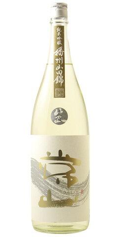 常山 純米吟醸 氷温一年熟成生酒 播州山田錦 29BY