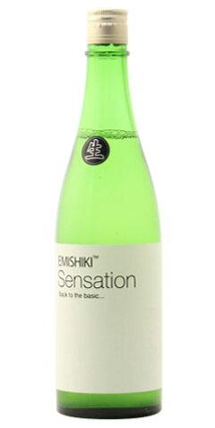 笑四季 Sensation WHITE 白ラベル 純米 生酒 おりがらみ 30BY