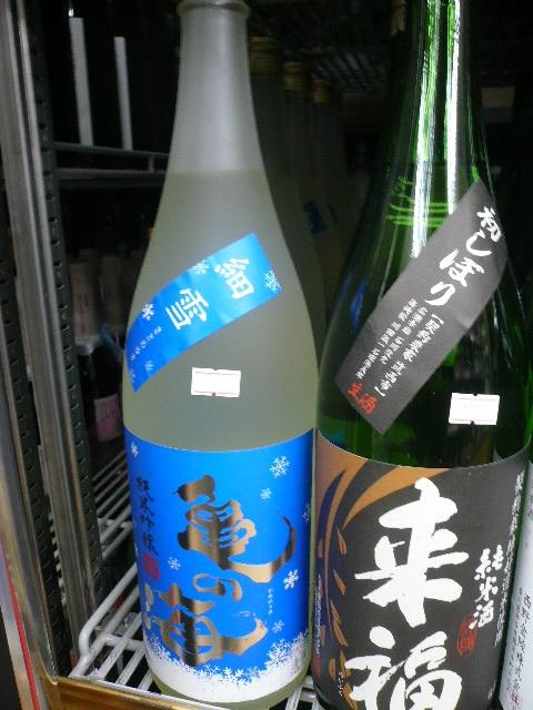 亀の海 細雪 純米吟醸 無濾過生原酒 直汲み
