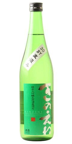 甲子 純米大吟醸 生原酒 直汲み 30BY