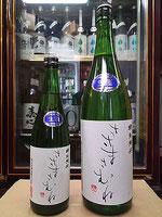 ささまさむね 特別純米 生原酒 30BY