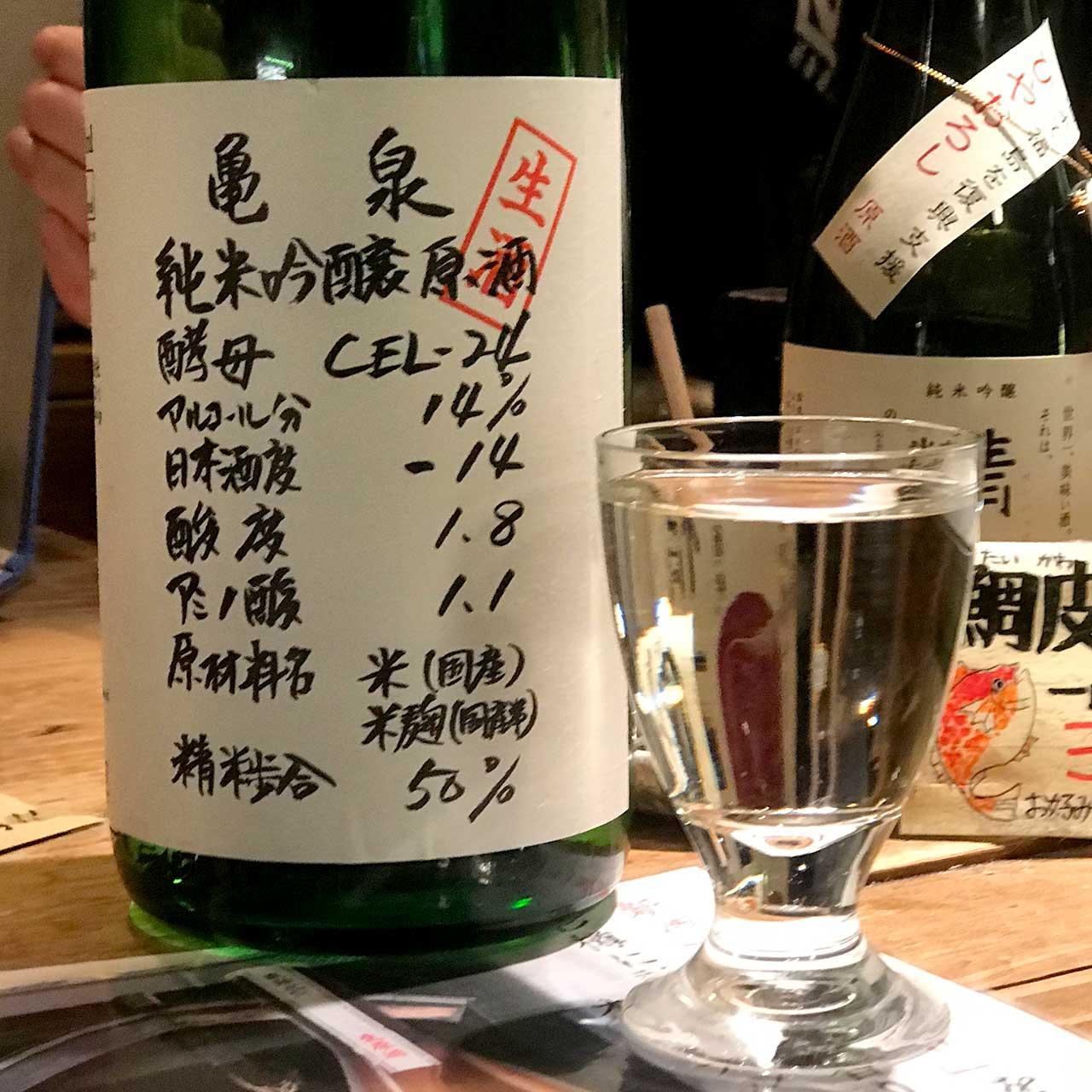 亀泉 CEL-24 純米吟醸 生原酒 30BY