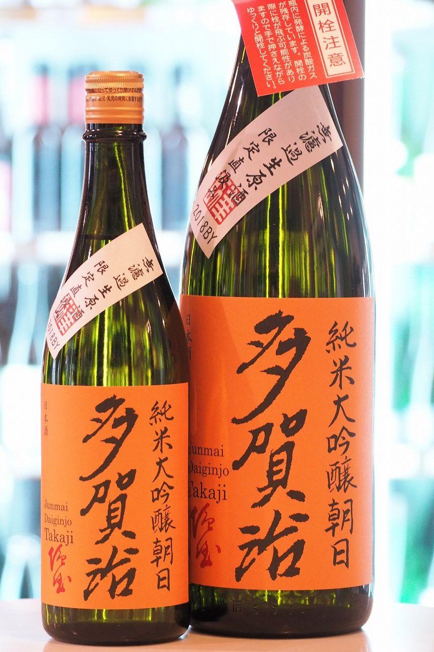 多賀治 純米大吟醸 無濾過生原酒 朝日 30BY