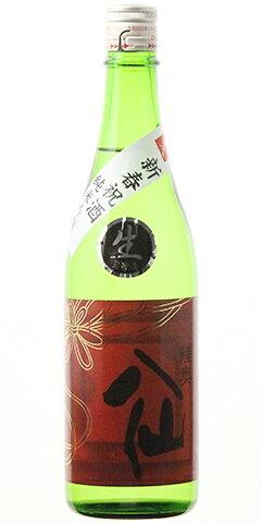 陸奥八仙 新春祝酒 純米吟醸 無濾過生原酒 30BY