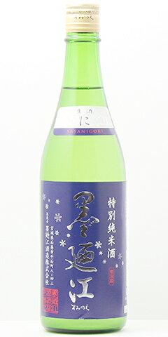 墨廼江 特別純米 ささにごり生 30BY