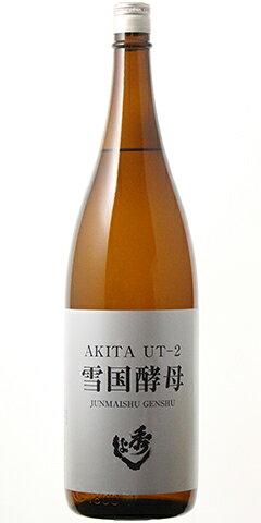 秀よし 純米原酒 AKITA UT-2 雪国酵母 火入れ 30BY