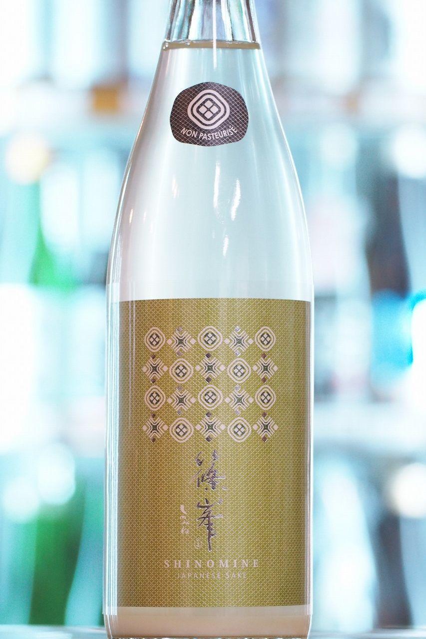 篠峯 Vert 純米吟醸 亀の尾 生原酒 にごり酒