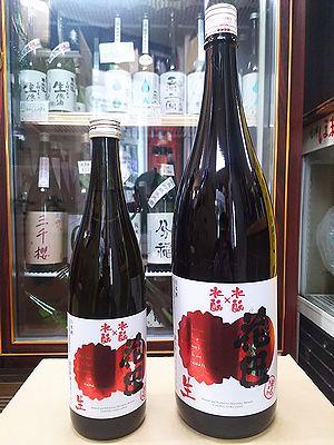 花巴 水酛×水酛 無濾過生原酒 30BY