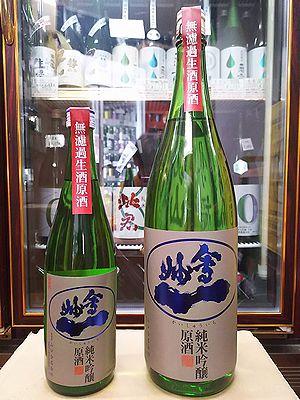 会州一 純米吟醸 生原酒 30BY