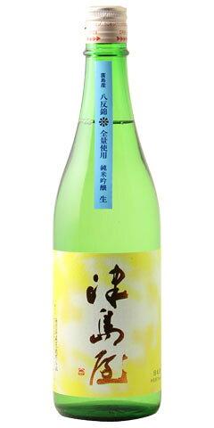 津島屋 純米吟醸 無濾過生原酒 廣島産八反錦 30BY