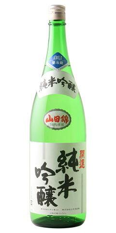 開運 純米吟醸 無濾過生原酒 山田錦 30BY