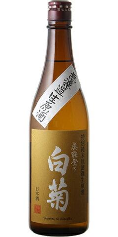 奥能登の白菊 特別純米 生原酒 30BY