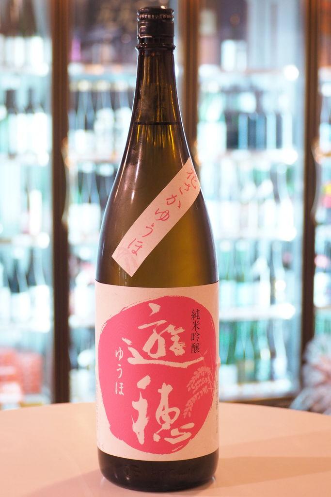 遊穂 花さかゆうほ 純米吟醸 無濾過生原酒 うすにごり 30BY