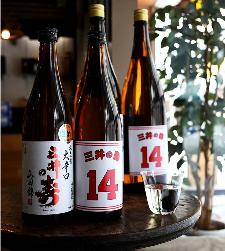 三井の寿 純米吟醸 +14 大辛口 生 山田錦