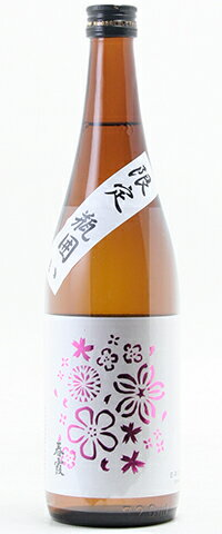 春霞 花ラベル 純米 瓶囲い 30BY