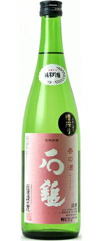 石鎚 春の酒 純米吟醸 30BY