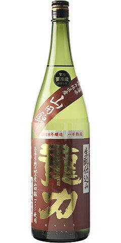 龍力 特別純米 生酛 生原酒 29BY