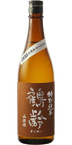 鶴齢 特別純米 無濾過生原酒 山田錦55% 30BY