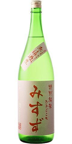 みすず 特別純米 無濾過生酒 ひとごこち 30BY