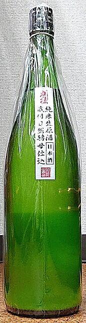 刈穂 純米にごり 生原酒 蔵付自然酵母仕込み
