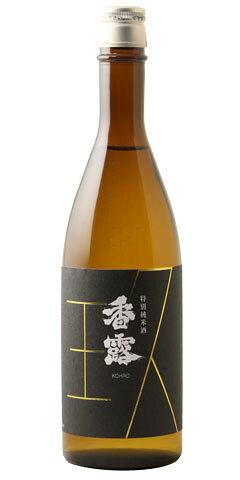 香露 特別純米 瓶貯蔵限定酒 30BY