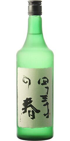 津島屋 外伝 四十三才の春 純米大吟醸 無濾過生原酒 30BY