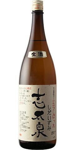 志太泉 普通生原酒 平成最後のふねでしぼった しだいずみ