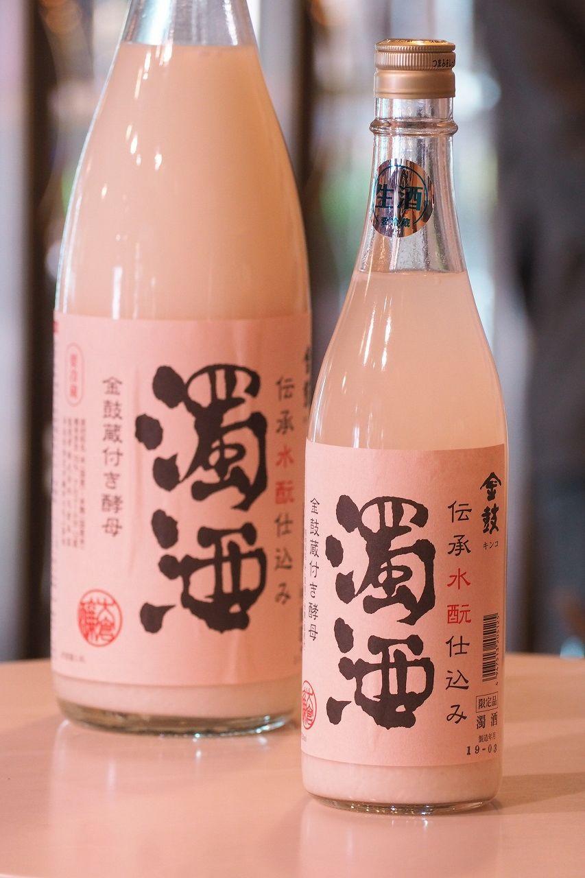 金鼓 水酛仕込み 濁酒 生 30BY