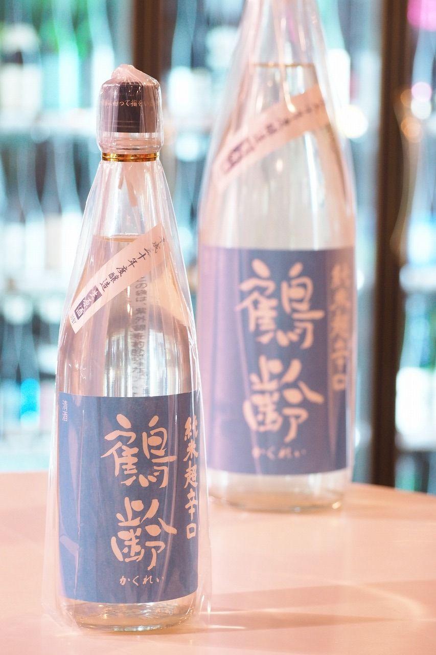 鶴齢 純米超辛口 美山錦 生原酒 30BY