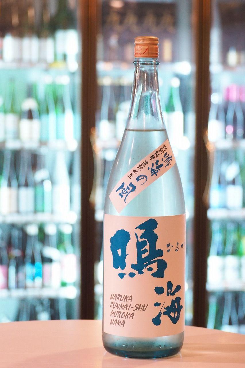 鳴海 鳴海の風 特別純米 直詰め生 30BY