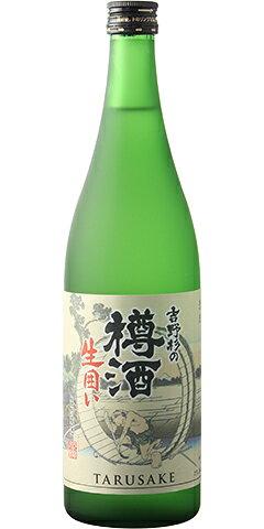 吉野杉の樽酒 普通酒 生囲い 生貯蔵酒 30BY