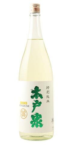 木戸泉 PURE GREEN 2018 特別純米 無濾過生原酒