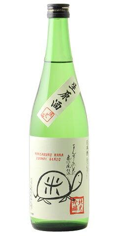 まんさくの花 純米吟醸 生原酒 亀の尾55 30BY